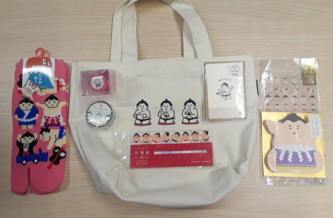 Sumo Lucky Bag