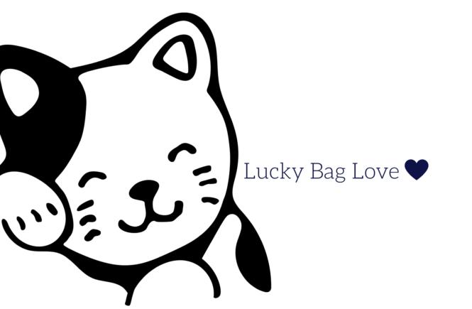 Lucky Bag Love